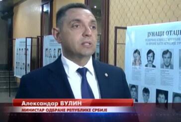 Svečana akademija povodom stogodišnjice postojanja Saveza organizacije rezervnih vojnih starešina Srbije