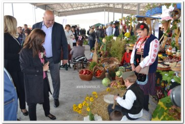 U Kruševcu održan 12. Sajam poljoprivrede