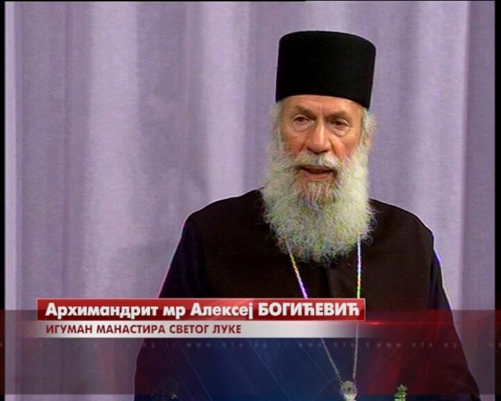 Arhimandrit mr Aleksej Bogićević: Izgradnjom crkava – izgrađuju se ljudi