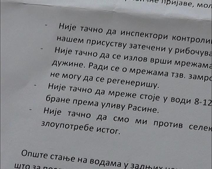 Grupa ribolovaca ribočuvarskog područja Rasina plus demantovala pojedine navode direktora Bojana Sremčevića