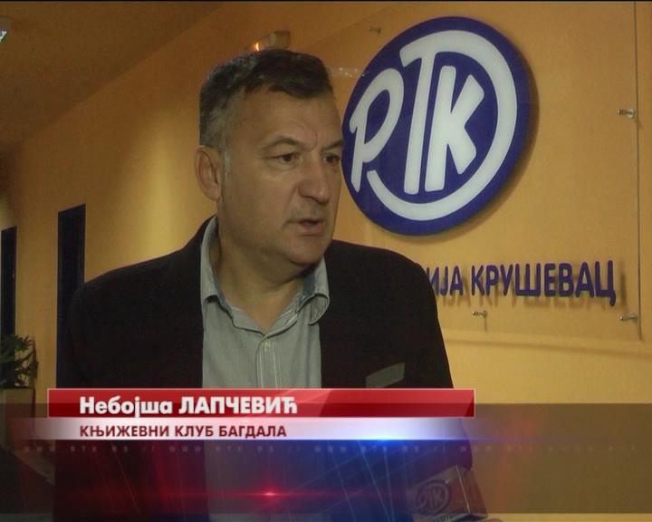 """Bagdalin prsten despot Stefan Lazarević"" Milisavu Saviću biće uručen 1. novembra"
