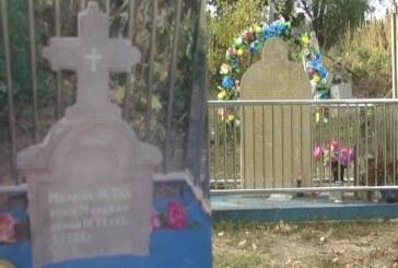 Priča o Milojkinom grobu