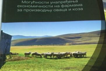 """Prezentacija rezultata projekta """"Mogućnosti unapređenja ekonomičnosti na farmama ovaca i koza"""""""