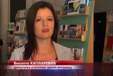 Otvoren deveti Sajam knjiga i izdavaštva Rasinskog okruga u Kruševcu