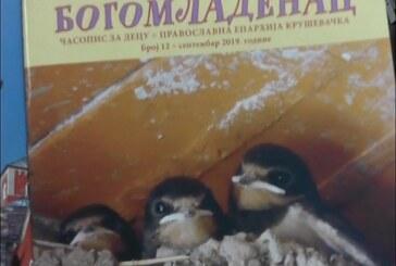 Eparhijski časopisi u znaku značajnih jubileja