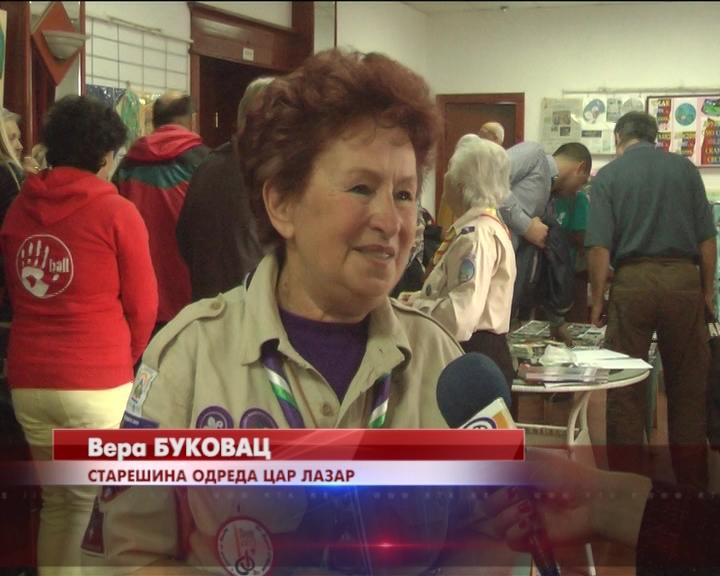 """Izviđačka organizacija """"Car Lazar"""" obeležila dvadesetpetogodišnjicu rada"""