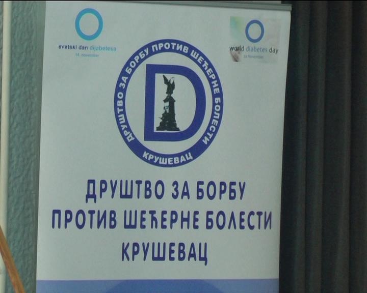 U Kruševcu obležen Dan borbe protiv dijabetesa