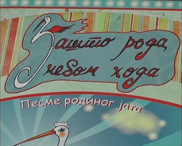 Roda fest u Kruševcu sredinom novembra