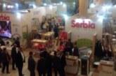 Na 26. Međunarodnom sajmu u Tirani učestvovaće i Regionalna privredna komora Kruševac