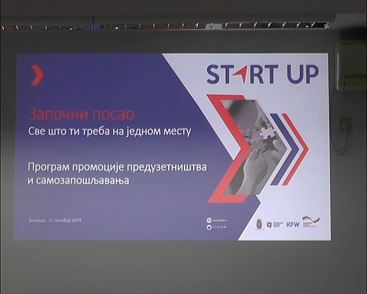 U RPK održan Info dan u okviru predstavljanja start up programa