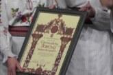 Pripreme za dodelu Svetosavske nagrade