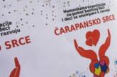 """Udruženje """"Čarapansko srce"""" organizuje u restoranu Golf dodelu humanitarnih paketića"""