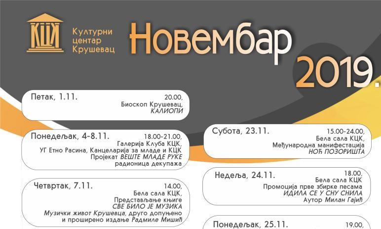 Novembarski program Kulturnog centra Kruševac