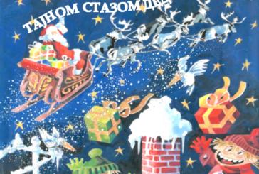"Promocija knjige Momira Dragićevića ""Tajnom stazom Deda Mraza"""