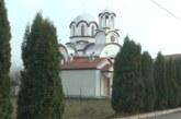 Radovi u Crkvi u Mudrakovcu