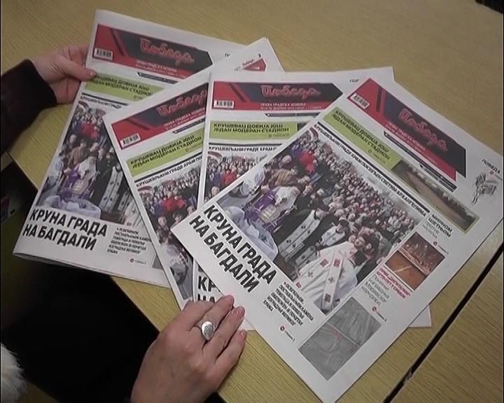 """""""Pobeda"""" ponovo među Kruševljanima"""
