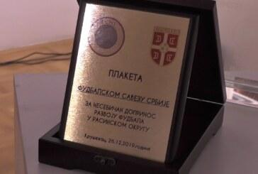 """U Narodnom muzeju održana manifestacija """"Rasinska zvezda"""""""
