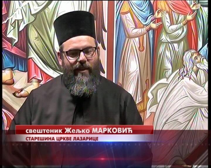 Vavedenje Presvete Bogorodice proslavljeno Svetom Liturgijom i osveštavanjem slavskih kolača i žita