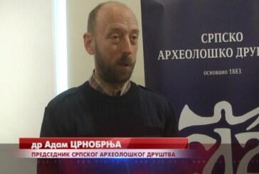 Podizanje svesti o značaju arheološkog nasleđa: Predavanje u Narodnom muzeju Kruševac