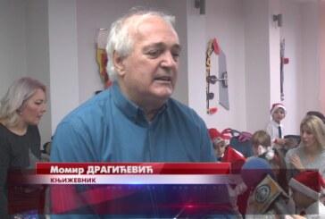 "Promocija nove knjige ""Tajnom stazom Deda Mraza"" Momira Dragićevića"