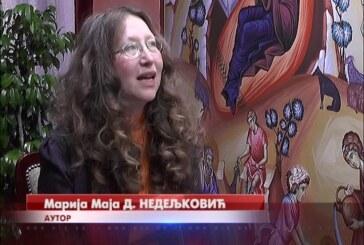 """Promovisana knjiga """"BLAGOVERNA KNEGINJA JELENA LAZAREVA BALŠIĆ"""" Marije Maje D. Nedeljković"""