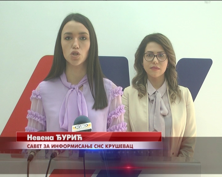 Gradski odbor SNS Kruševac o značaju Moravskog koridora