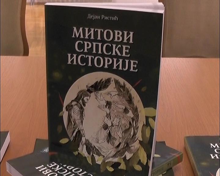 """U Narodnom muzeju promovisana knjiga Dejana Ristića """"Mitovi srpske istorije"""""""