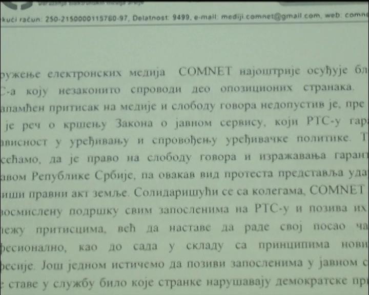 PROUNS i Comnet osudili blokadu javnog servisa