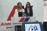 Gradski odbor SNS Kruševac: Glas protiv nasilja