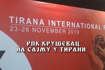 RPK Kruševac na Sajmu u Tirani (REPORTAŽA)