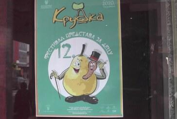 "Od 4. februara u Kruševačkom pozorištu Dvanaesti festival ""Kruška"""