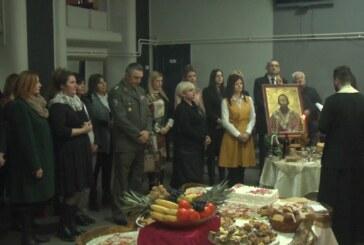 Krsnu slavu Svetog Savu proslavili zaposleni u Kulturnom centru Kruševac