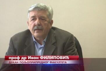 Poljoprivredni fakultet u Kruševcu stekao licencu za polje tehničko-tehnoloških nauka za sva tri smera