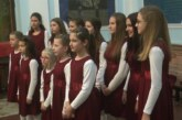 "Božićni koncert hora ""Sveti knez Lazar"""