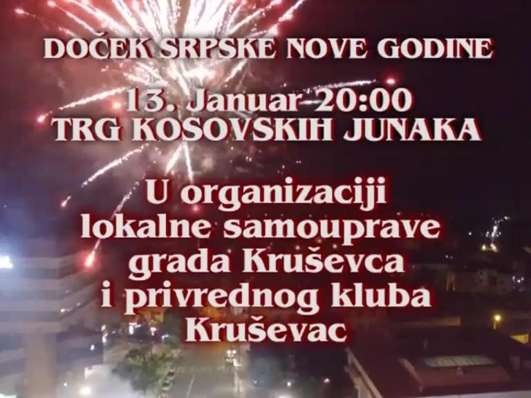 Doček Srpske Nove godine na Trgu kosovskih junaka u Kruševcu