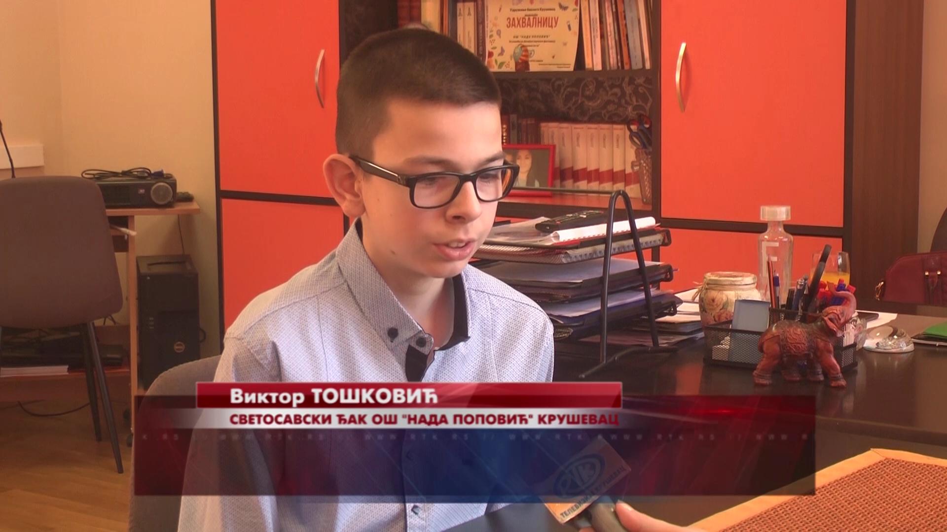 """Viktor Tošković, Svetosavski djak Osnovne škole """"Nada Popović"""" u Kruševcu"""
