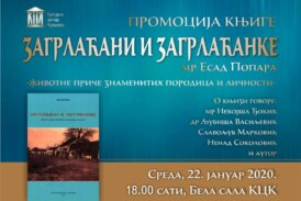 """U Beloj sali KCK promocija knjige magistra Esada Popare """"Zagrlaćani i Zagrlaćanke"""""""