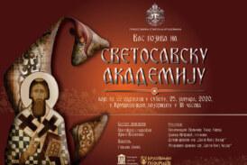 Uručenje Svetosavske nagrade Mariji Urošević u subotu u Kruševačkom pozorištu