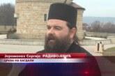 Svetosimeonovski koncert i Veče grčke nacionalne muzike u Kruševcu 26. februara