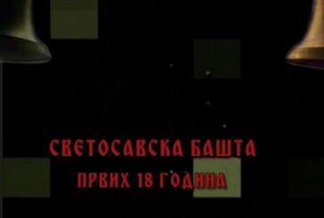 """""""Svetosavska bašta"""" Televizije Kruševac – prvih osamnaest godina"""