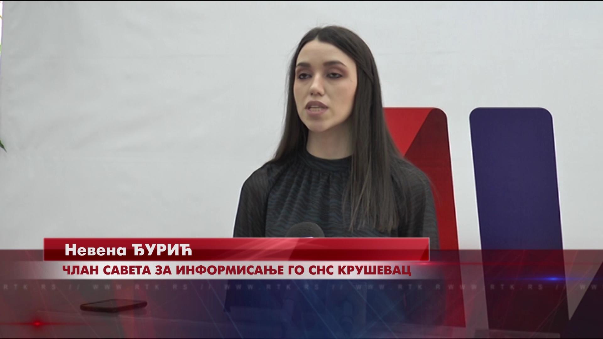 Gradski odbor SNS u Kruševcu: Briga za sve građane
