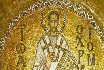 Sutra se praznuje prenos moštiju Svetog Jovana Zlatoustog