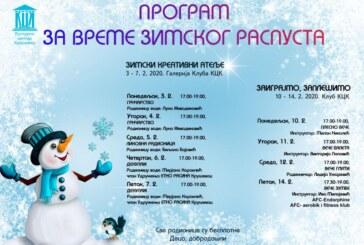 Kruševački kulturni centar povodom zimskog raspusta priredio različite sadržaje za školarce