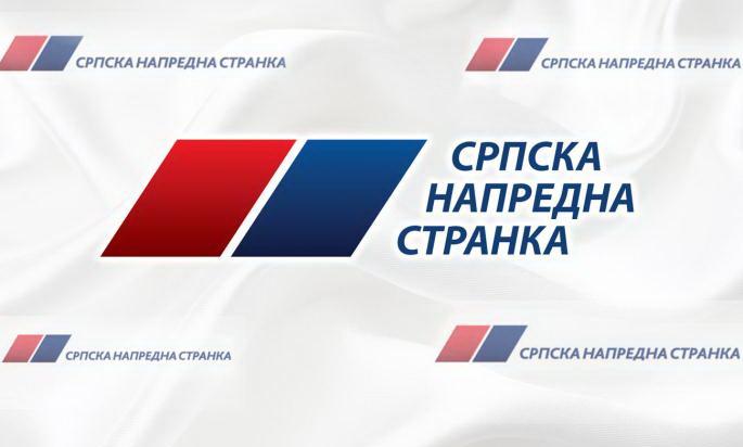 Саопштење Градског одбора СНС Шабац