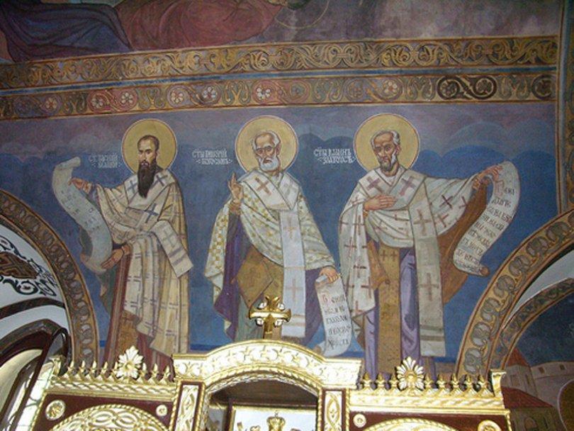 Sutra se praznuju Sveta Tri Jerarha