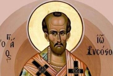 Slavimo prenos moštiju Svetog Jovana Zlatoustog