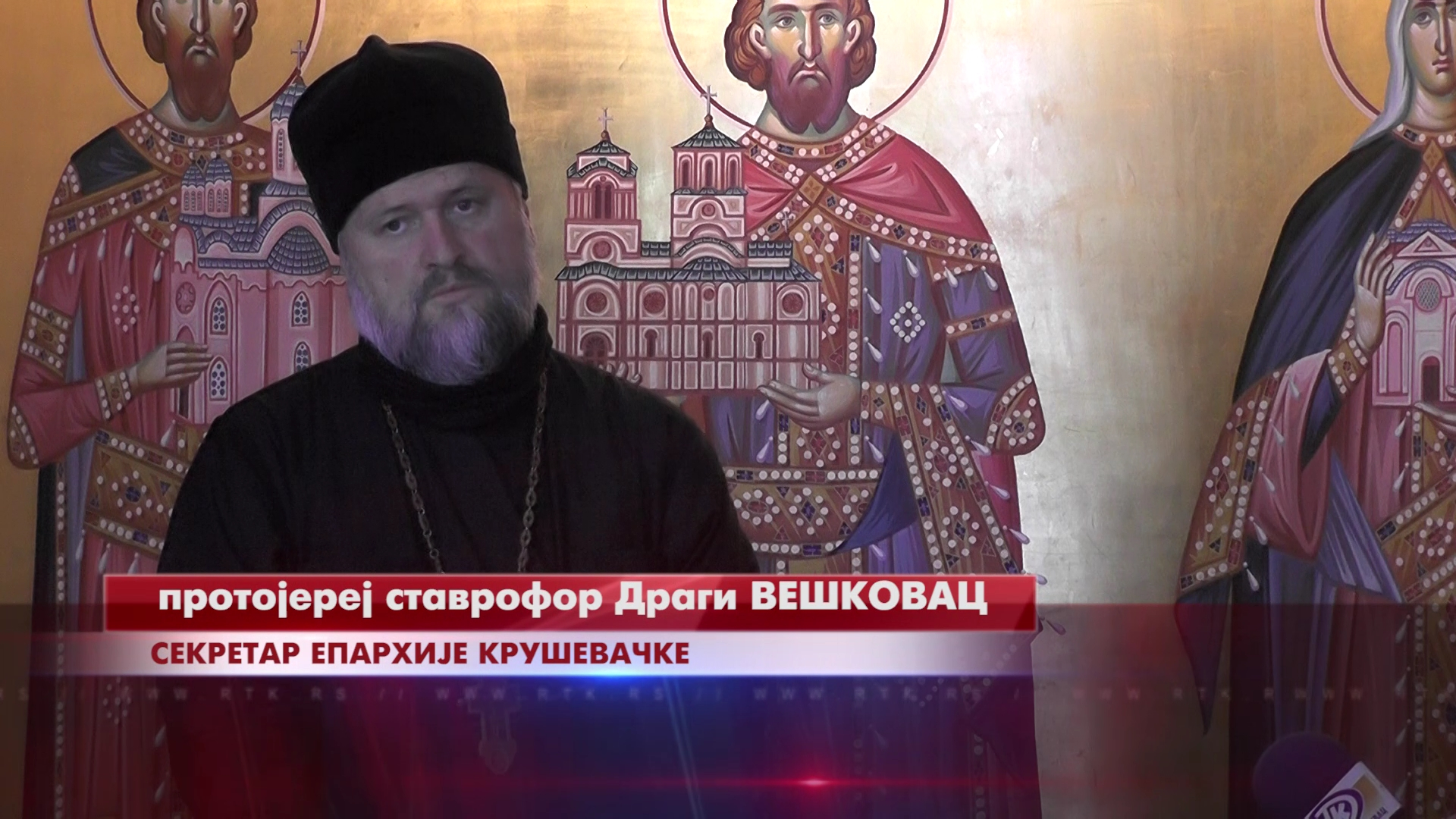 Otac Dragi Veškovac pohvalio saradnju eparhije sa Štabom za vanredne situacije Grada Kruševca