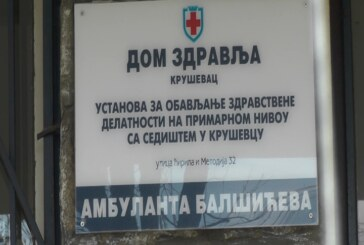 Rekonstrukcija ambulante u Balšićevoj – privremeno preseljena u Dijagnostički centar