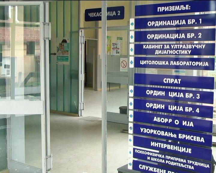 Spisak zdravstvenih ambulanti (i brojevi telefona) na teritoriji Grada Kruševca
