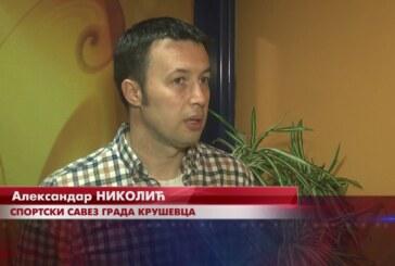 Uskoro i Sportske igre radnika Grada Kruševca